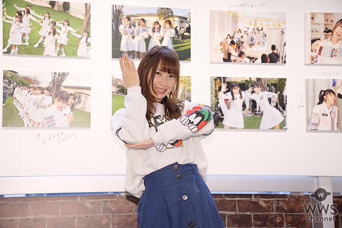 SKE48・高柳明音の「ちゅりかめら展」開催!「SKEの写真集を出せるように頑張りたい!!」
