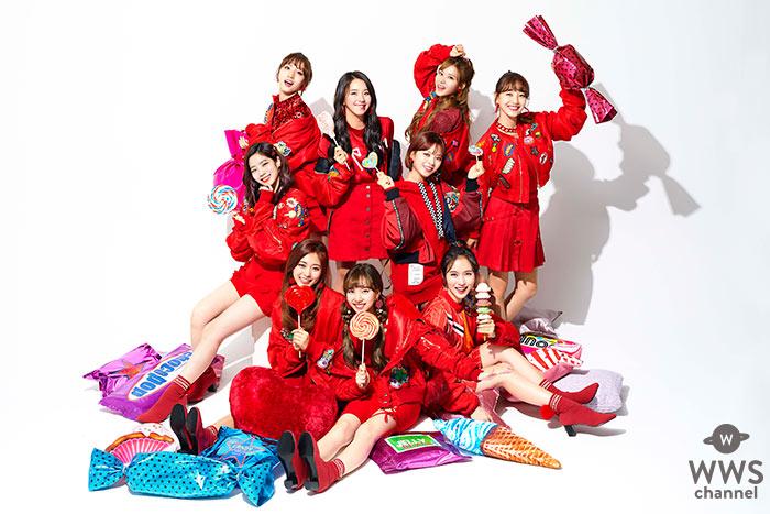 TWICE、初のアニメーション化! 2月7日発売ニューシングル「Candy Pop」の「アニメ×実写」で描かれたミュージック・ビデオを公開!