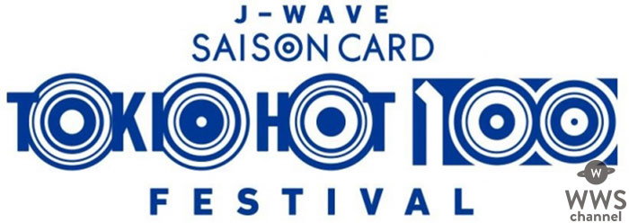 完全ご招待制!KICK THE CAN CREW、在日ファンク、Ovall、CHAI 登場!J-WAVE「SAISON CARD TOKIO HOT 100 FESTIVAL」3/28(水)開催