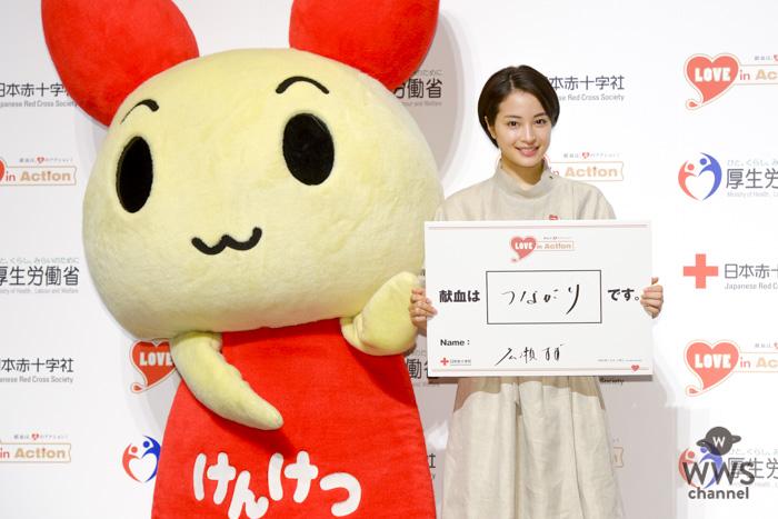 広瀬すずが「はたちの献血」キャンペーン記者発表会に出席!