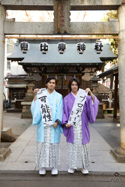 <コメント掲載> DISH//北村匠海・矢部昌暉が恵比寿神社で20歳の誓い!