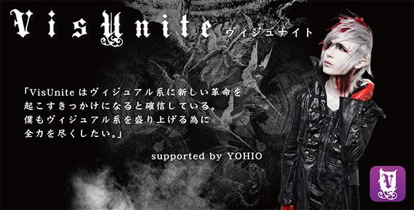 バーティカルプラットフォームアプリ「VisUnite」が主催する「VisUnite Fest Special Edition Vol.2」のゲストアーティスト解禁!! この日限りのスペシャルメンバーで盛り上がることなし!!