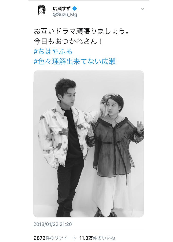 広瀬すず、新田真剣佑とは兄弟愛? 「美男美女すぎ!ふたりとも大好き!」