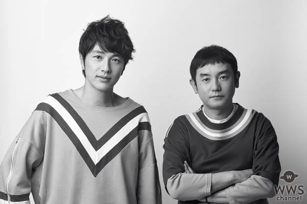 ゆず、新曲「うたエール」がiTunes総合ランキング首位獲得! 新メンバーと大合唱した日本生命新CMも公開!