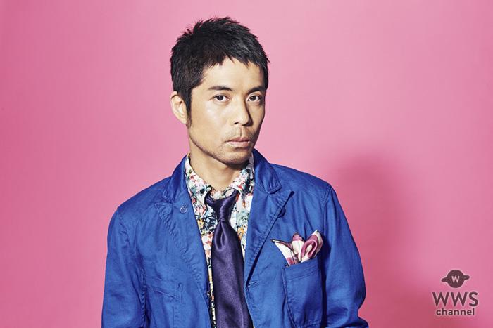 久保田利伸、約4年振りのニューシングル「You Go Lady」、3月28日(水) にリリース決定!