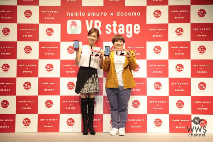 世界初!安室奈美恵の8KVR×スマホ×ミュージックビデオ配信開始!ハリセンボン近藤「すごい迫力!目の前で歌ってくれてる!」