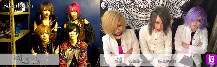 2/28@新宿ReNYで開催される「VisUnite Fest Special Edition Vol.2」出演のReVellion とマーブルヘッドからのコメント動画を公開!