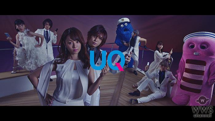 新テレビCMに三姉妹の知人として、ゴールデンボンバーが登場! UQ mobile3月31日まで紹介キャンペーンを実施!