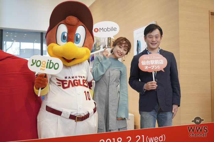 モー娘。OG・高橋愛が「楽天モバイル仙台駅前店」オープニングイベントに出席。「待ち時間も楽しめて素晴らしいお店」