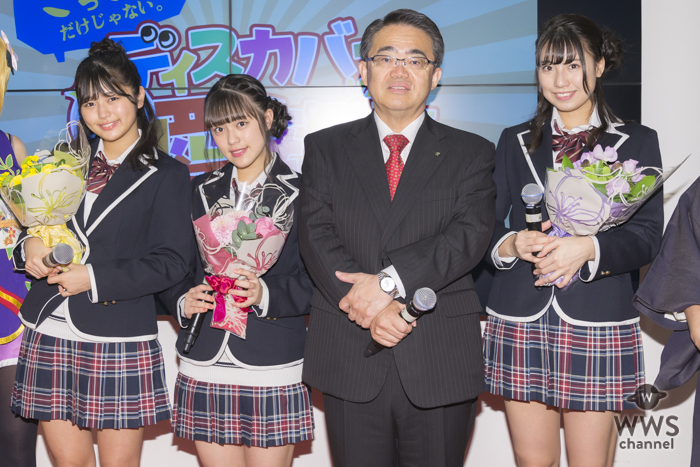 SKE48北野・竹内・荒井が「こってりだけじゃない。ディスカバー愛知フェア(第14回)」のスペシャルトーク&クイズ大会に登場!