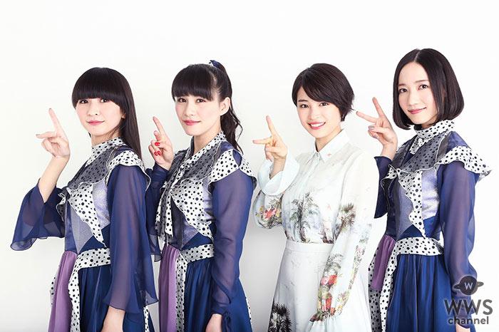 Perfume、『ちはやふる -結び-』主題歌 「無限未来」映画ver.MV 「GYAO!」にて先行配信決定!