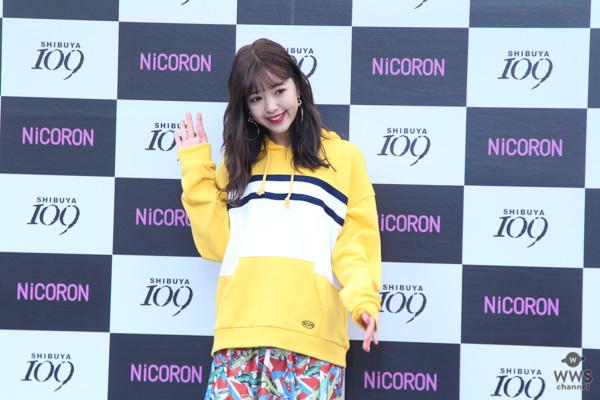 【動画】藤田ニコルが自身のブランド「NiCORON」1号店を2/18 渋谷109 7Fにオープン!「2年以内に女の子に好きなブランドだと言われるように」