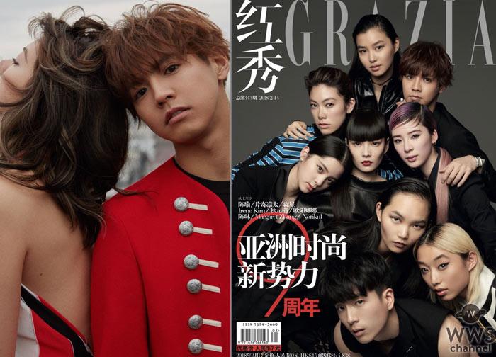 GENERATIONS 片寄涼太 中国の人気ファッション誌「红秀GRAZIA」 の表紙に登場!Weiboの公式アカウントも開設!