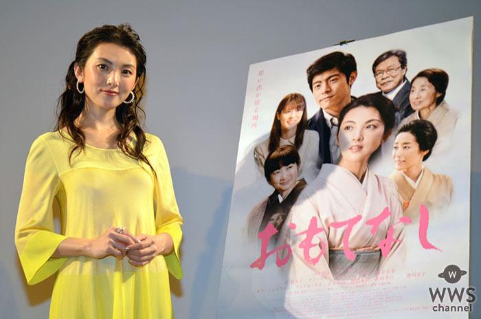 田中麗奈が映画『おもてなし』舞台挨拶に登場!「台湾と本当に縁があると思った」