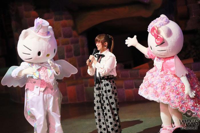 奥華子、サンリオピューロランドでキティちゃんとダニエルくんと初共演!配信限定シングル『願い』もリリース開始!