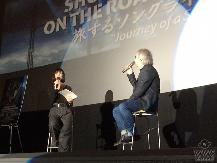 浜田省吾、『旅するソングライター』 2月17日(土)全国73館の劇場にて待望のスタンディング上映会開催!