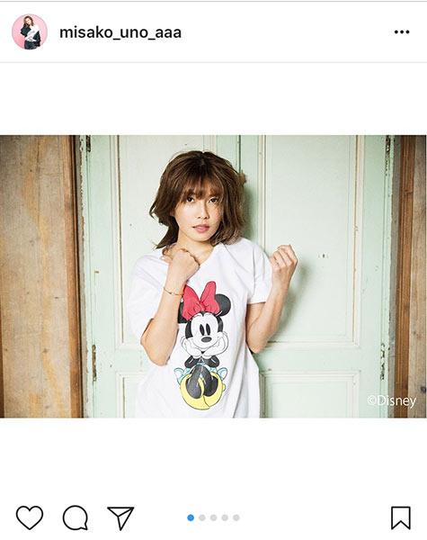 AAA宇野実彩子が可愛いすぎる ディズニーコーデにセクシーな美脚を披露! 「そのミニーになりたい!」