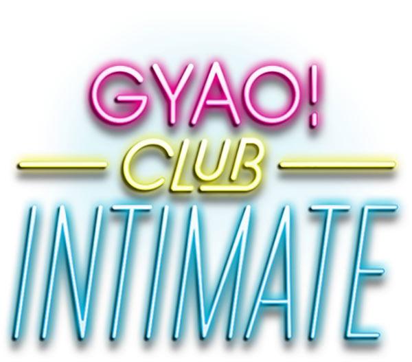 初回ゲストにSKY-HI、きゃりーぱみゅぱみゅ 登場!アーティストが主役の音楽トーク番組がスタート!J-WAVE「GYAO! CLUB INTIMATE」3月2日(金)初回O.A.