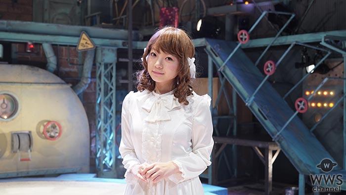 9nine村田寛奈が大人気エンターテイメント『ギア-GEAR-』East Versionに出演決定!