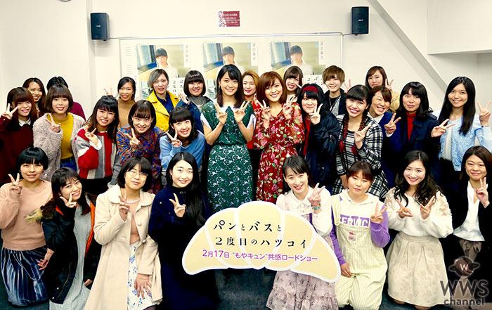 深川麻衣がトークイベントを30名の女子学生たちを前に緊急開催!作品にちなんだ「恋バナトークショー」を実施
