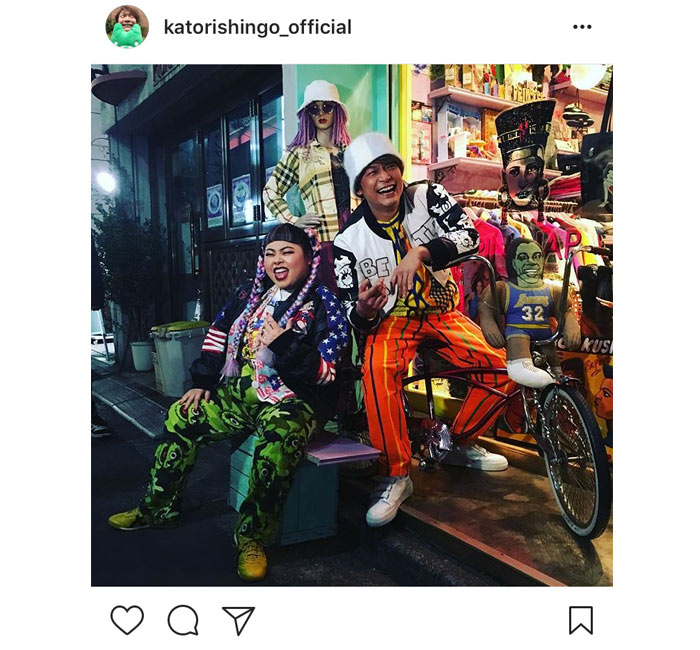 香取慎吾、渡辺直美との2ショット披露! 「最強のインスタグラマー2人じゃん!」