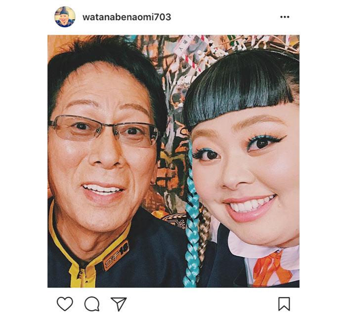 渡辺直美、大杉漣との笑顔2ショット「大好きです」 「いまだに信じられない」