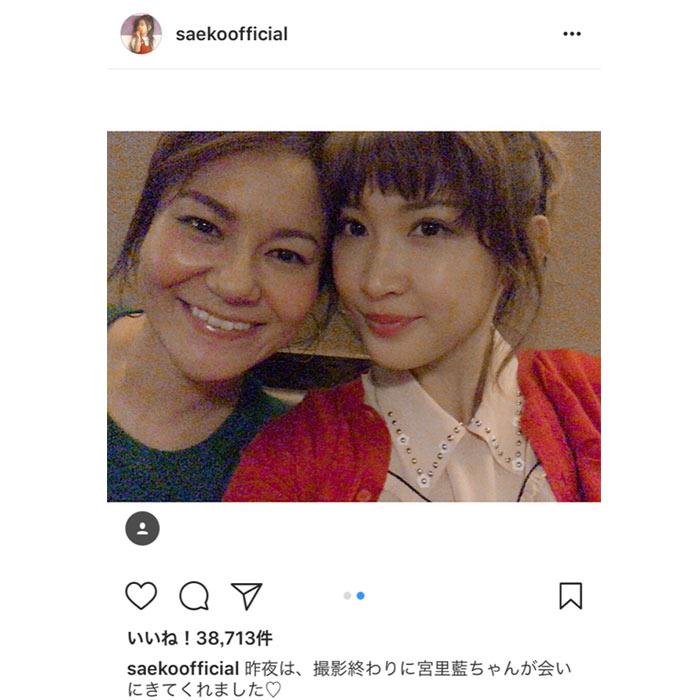紗栄子、宮里藍とのオフモード2ショットを披露! 「意外!」「さえちゃんのアニソン聞きたい♡」