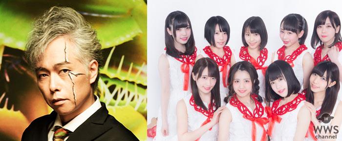 アイドルグループ・さくらシンデレラが 3/23(金)『大槻ケンヂのオールナイトニッポンPremium』にコメント出演!