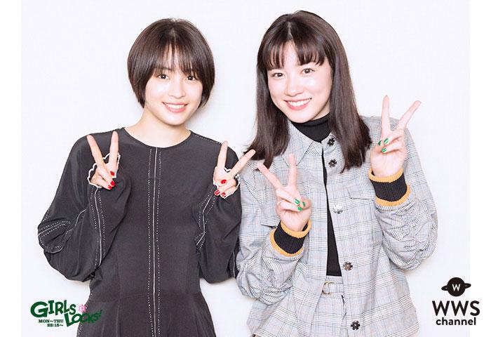 女優の永野芽郁のラジオ卒業に広瀬すずがエール!クロストーク中にリスナーからの告白も!?