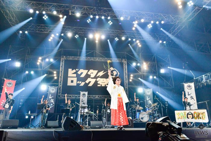 【ライブレポート】レキシがビクターロック祭りに4回目の出演!危険過ぎるパロディの数々が不敵に炸裂!<ビクターロック祭り2018>