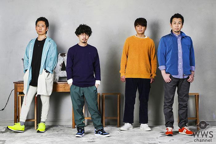 ASIAN KUNG-FU GENERATION、ベストアルバム収録の新曲「生者のマーチ」をFM802にてラジオ・オンエア解禁!