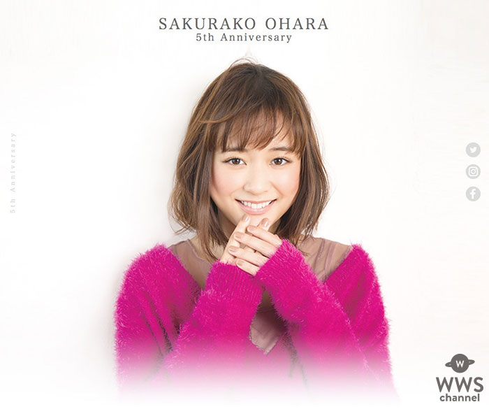 大原櫻子 2018年全国ツアー日程発表! 4/25リリースシングルでの封入先行予約実施も決定!