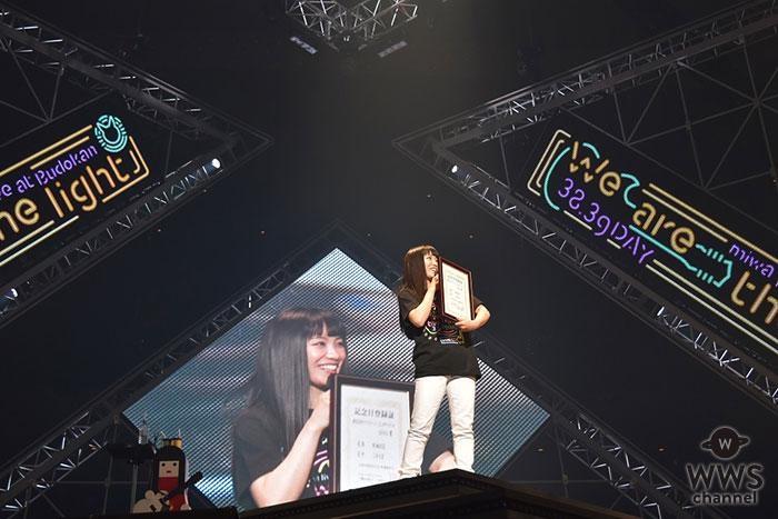 miwa、武道館で新曲初披露&3月8日が「miwaの日」に認定!