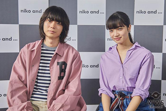 菅田将暉と小松菜奈出演! niko and ... であうにあうMOVIE 『君とノートとコーヒーと』が 3 月 9 日(金)より公開!