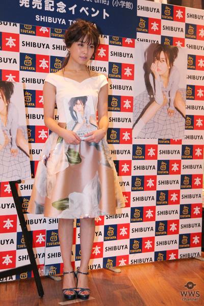 AAA宇野実彩子が30代初めての撮り下ろし写真集『about time』発売記念イベント開催!