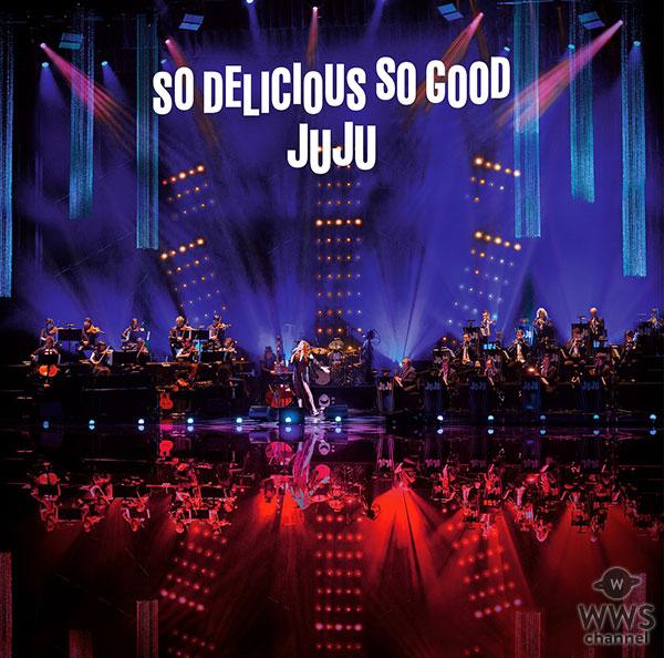 """記念すべき10回目の""""JUJUの日""""に開催された、自身初となるBIG BAND JAZZ LIVE「So Delicious So Good」を音源化! 総勢27名の超豪華ビッグバンドとJUJUが贈る超絶美味なライヴアルバム!!"""