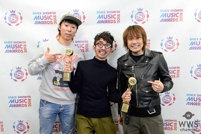 Hi-STANDARDが『ALBUM OF THE YEAR』、『LOUD ROCK ARTIST』を受賞!「みんな待ってくれていたんだなって」<SPACE SHOWER MUSIC AWARDS 2018>