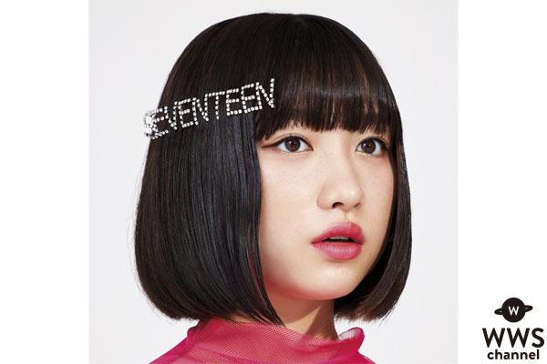 吉田凜音、新進気鋭個性派プロデューサー揃いのアルバム詳細発表! 合わせて、「NYLON JAPAN」とコラボしたビジュアルも公開!