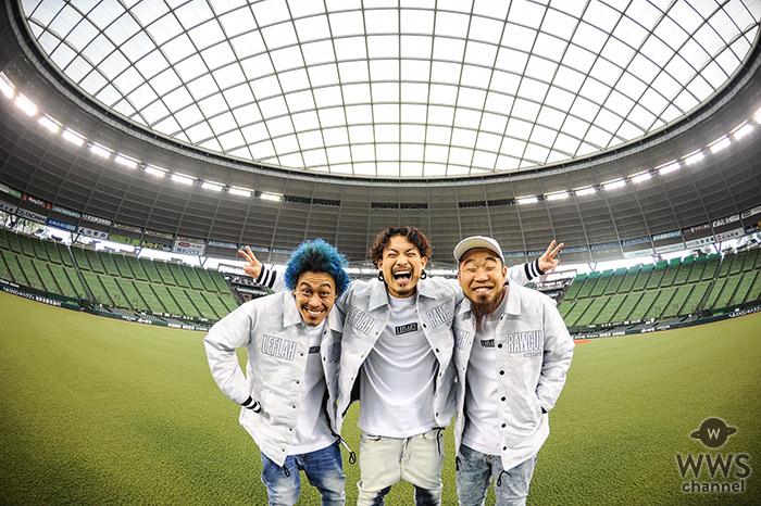 "WANIMA ""Everbody!! Tour Final""初のドーム公演!メットライフドーム公演2DAYS開催決定!"