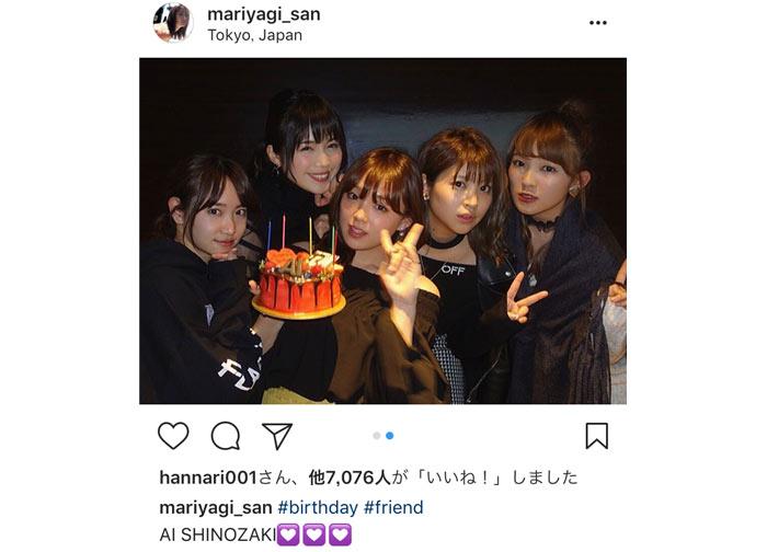 永尾まりやが女子会で篠崎愛のバースデー祝う! 「うーん、良いですね!美女5人組」