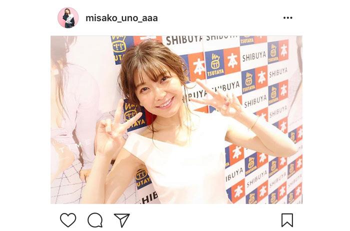 AAA宇野実彩子が笑顔で可愛いすぎるダブルピース!「発売できたこと実感できて幸せ」