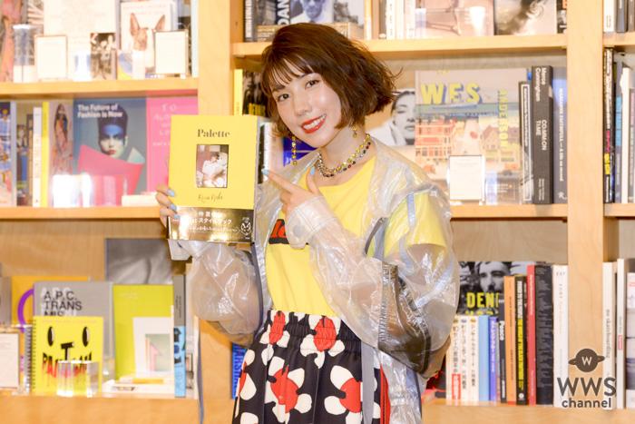 仲里依紗が結婚記念日に初のスタイルブックを発売!家族との過ごし方を赤裸々に公開!!