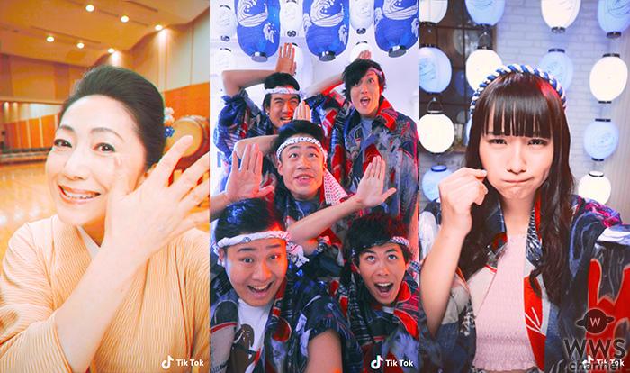 TikTok を取り入れたお祭りダンス動画「ペプシお祭リミックス」第一弾公開! 日本を代表する豪華キャスト 9組が「ペプシ Jコーラ」のテーマ「JAPAN&JOY」を表現!