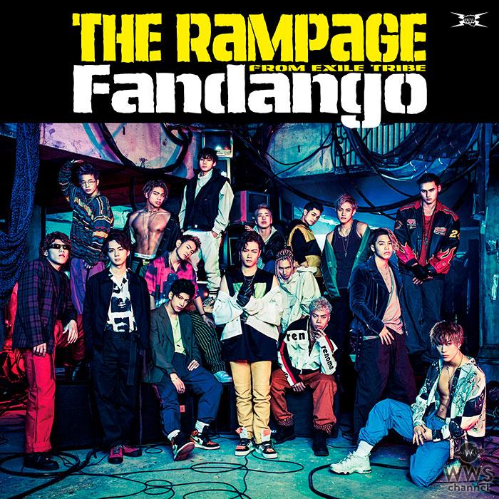 THE RAMPAGE ダンスコンテストをMixChannelで開催中!
