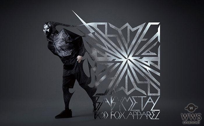 BABYMETAL アパレルブランド「BMD FOX APPAREL」2018年5月7日(月)ファッション通販ZOZOTOWNにてデビュー!