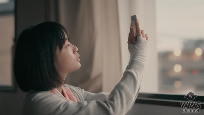 深川麻衣初主演 Web ドラマ「恋を落とす」配信スタート!「今の時代だからこそ、生まれたショートドラマ」