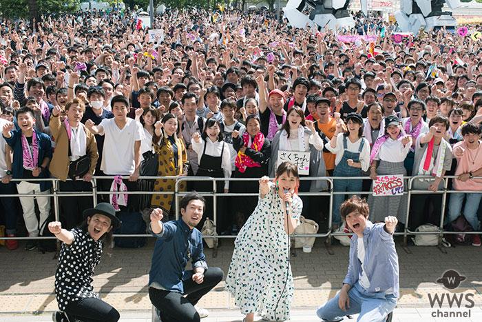 大原櫻子がニューシングル「泣きたいくらい」発売記念フリーライブを開催!「今年はデビュー5周年を迎えるのでストリートライブにチャレンジしたい」