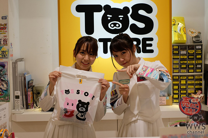 SKE48 大場美奈と高柳明音が赤坂TBSストアの1日店長に!