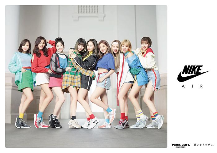 Asia No.1 ガールズグループTWICEが出演! 5月16日発売の新曲「Wake Me Up」も起用されているABC-MART 「NIKE AIR MAX」新CM初解禁!