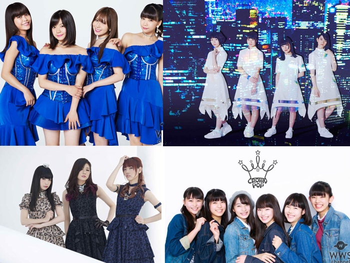 9nine、sora tob sakanaらが出演!「SAMURAI GIRLS FESTIVAL 2018 in JAPAN」が開催決定!